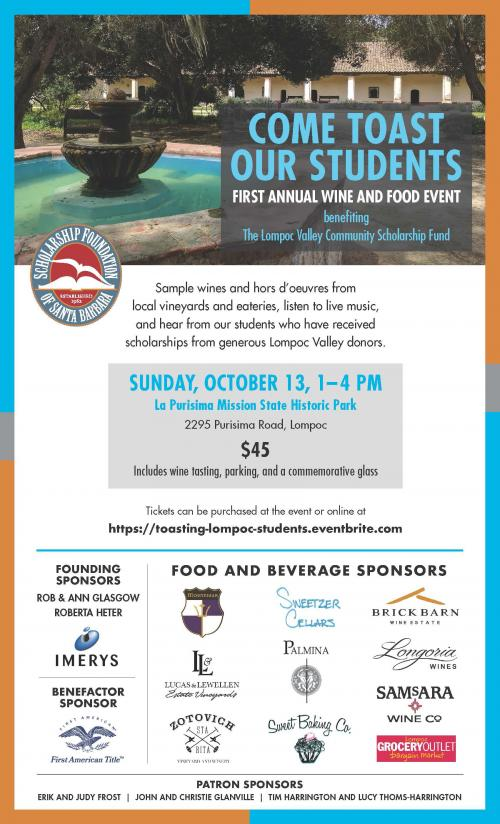 Poster about the Come Toast Our Students event in Lompoc